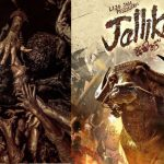 """Jallikattu"" Malayalam Film Is Nominated for Oscars and Will Represent India in 2021"