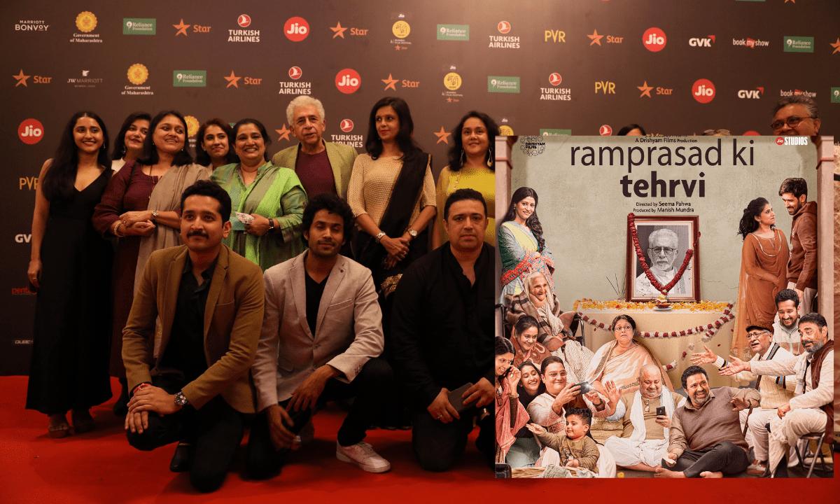 Ram Prasad Ki Tervi Review