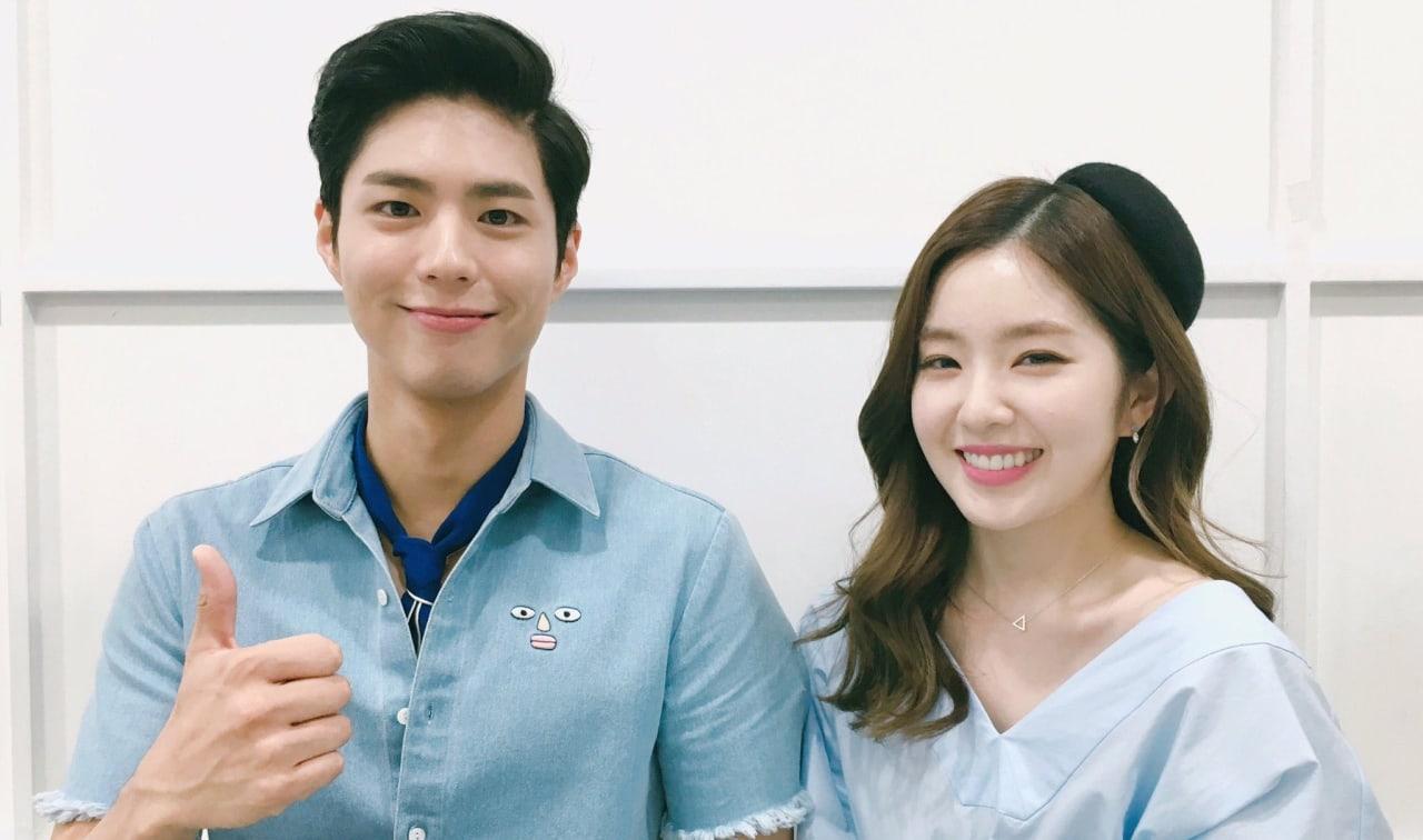 Park Bo Gum Girlfriend 2021